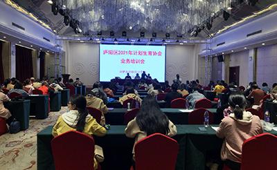 人口健康公司受邀为庐阳区计生协进行信息系统使用培训